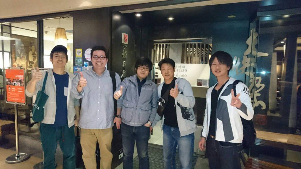 台湾への社員旅行